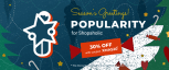 Advanced Shopaholic E-commerce Bundle